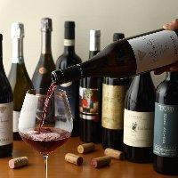 ワインをはじめ、多種のお酒をご用意しております。