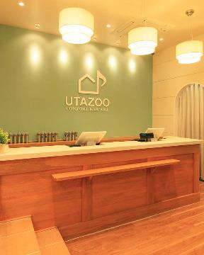 コンフォートカラオケ UTAZOOの画像
