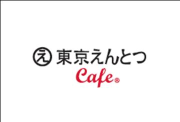 東京えんとつ cafe image