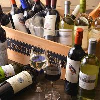国内産のワインを多数!