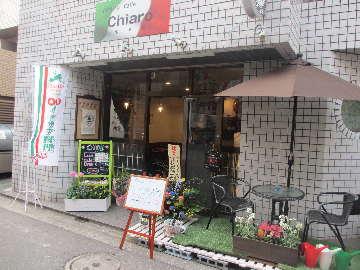 隠れ家個室×イタリアンカフェ Chiaro(キアロ) 西千葉