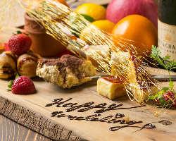 記念日にはコースのデザートにメッセージを無料でお付けします