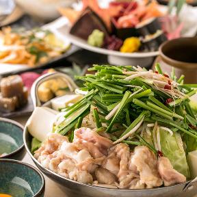 創作和食×洋風肉バル 晴れ晴れ 〜Hare Bare〜
