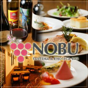 Taverna&Enoteca Bar 〜NOBU〜