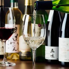 日本ワインBAR 繋 TSUNAGU