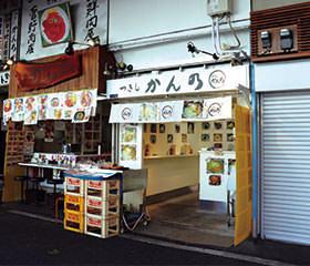 つきじかんの 麺屋