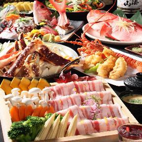 伊勢海老&絶品カニ鍋 食べ放題 うおや 蒲田西口店の画像2