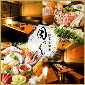肉バル×濃厚チーズフォンデュ かぐら‐KAGURA‐ 渋谷本店