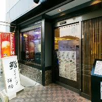 大宮駅徒歩8分。隠れ家のような場所で自慢の海鮮料理をご提供