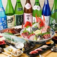 厳選の天然地魚だけを使用のご宴会コースはお一人様4,500円から