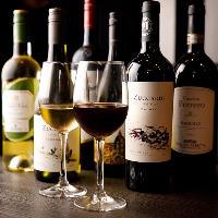 気軽な1本からシャンパーニュまで世界の厳選ワインをご用意