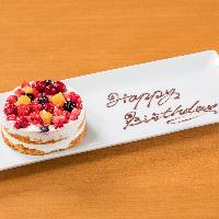 誕生日や記念日に特別なメッセージをつけてお祝いしませんか?