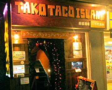TAKO TACO ISLANDの画像