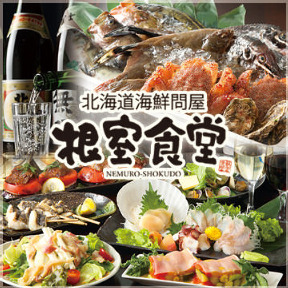 魚蔵 ねむろ 秋葉原UDX店