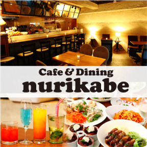 cafe&dining nurikabe【ヌリカベ】