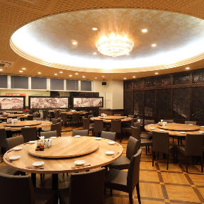 横浜中華街 中華街大飯店 オーダー式食べ放題の画像2