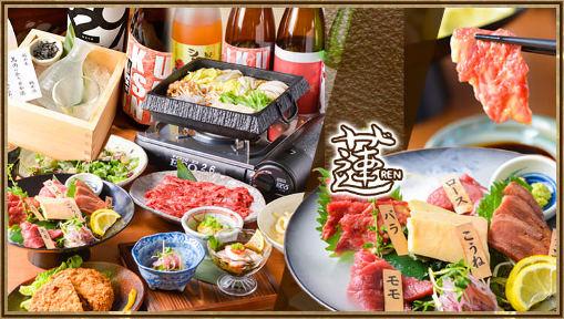 九州酒場 馬肉 蓮 草加店の画像