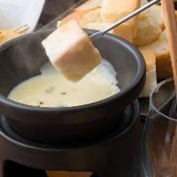 老舗の味を引き継ぐこだわりのチーズフォンデュ