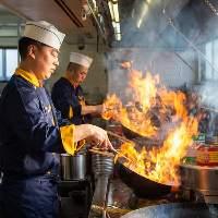四川料理・香港料理・創作料理をメインとしたコースや食べ放題