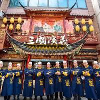 中華街で趣あるお食事を楽しむなら「三國演義」へどうぞ!