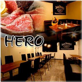 渋谷 BBQ&ビアガーデン HEROの画像
