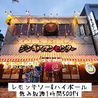ラム肉のエキスが入ったスープ