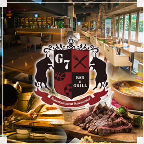 Bar&Grill G7(ジーセブン)