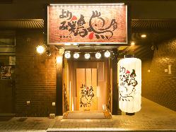 [アクセス良好◎] 浜松町駅徒歩3分・大門駅徒歩1分で楽々便利!!