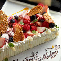 誕生日・記念日のサプライズ承ります。WEBからの予約も大歓迎!