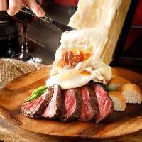 [絶品肉料理!] 厳選された食材を使用!ワインとの相性も◎