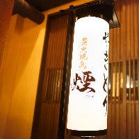 国分寺駅徒歩1分の好立地。ご予約お待ちしております!