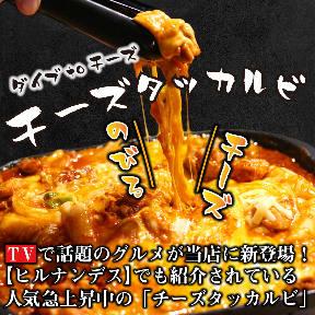 個室肉バル 肉のTAJIMA 新橋店