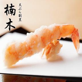 個室地米×地酒 新潟魚沼屋 赤坂店