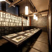 ◆宴会100名様以上でも歓迎◆ 団体様でもゆったり座れる個室