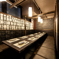 ◆団体様でもゆったり◆ 柏で最大111名様以上の宴会も可!