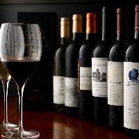 厳選した海外ワインと国産ワイン種類豊富に取り揃え