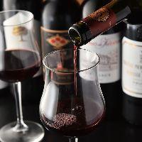 [ワイン] こだわりのお肉に負けない美味しさ…美酒銘酒揃い
