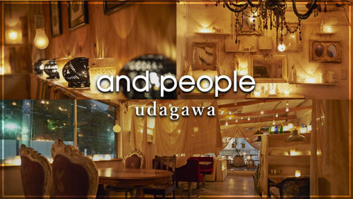 and people udagawaの画像