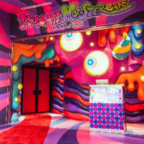 KAWAII MONSTER CAFE HARAJUKUの画像