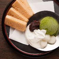和の食材を使ったデザートも美味。