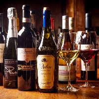 ワインの品揃え豊富!仕入れ値で注文できるサービスに注目◎