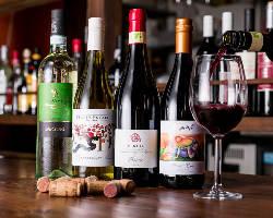 【厳選!ワイン】 世界各国から赤・白・スパークリング取り揃え
