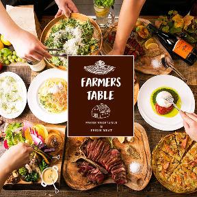 FARMERS TABLE 柏の葉の画像