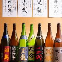【地酒】入手困難酒は1種類以上は必ずご用意しています。
