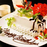 記念日・誕生日はデザートプレートのプレゼントやケーキの用意も