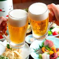 2H飲み放題プランでヱビスビールも心ゆくまでご堪能あれ♪