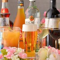 飲み放題は250種類以上と浦和で最大級の豊富さ!