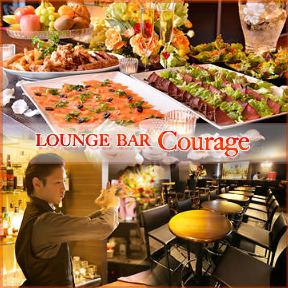 パーティ&バル LOUNGE Courage‐クラージュ‐ 有楽町店の画像