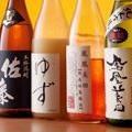 【地酒 鳳凰美田】 お好みの飲み方をお選いただけます。