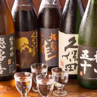 時間無制限!日本酒約100種が飲み放題のプラン
